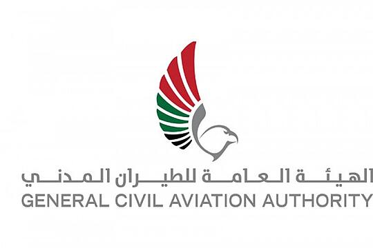 general civil aviation authority.jpg