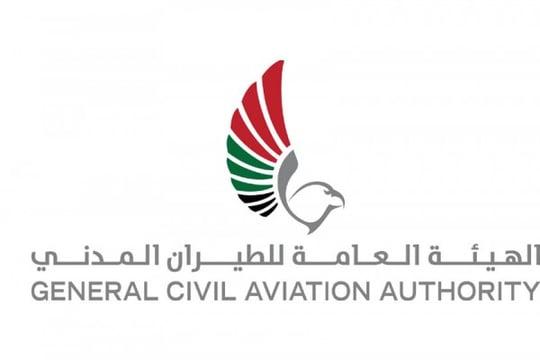 general civil aviation authority.jpg